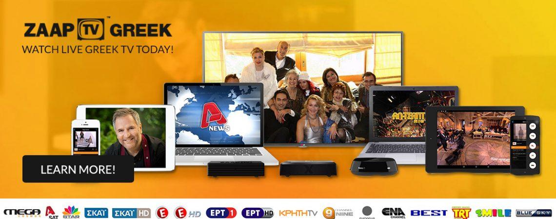 Zaap TV