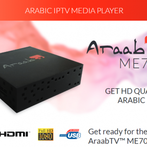The new updated AraabTV ME700 plus 24 months of prepaid service